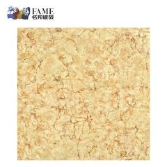 名邦陶瓷全抛釉瓷砖客厅餐厅书房瓷砖1MQ8005 800x800mm