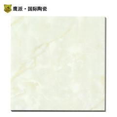 鹰派·国际陶瓷全抛釉瓷砖客厅卧室书房瓷砖8625翡翠玉石 800x800mm