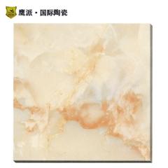 鹰派·国际陶瓷全抛釉瓷砖客厅卧室书房瓷砖8837红宝石 800x800mm