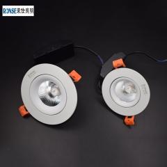 彩虹灯饰荣仕照明 LED射灯COB筒灯 3W5W7W12W集成聚光天花灯7.5cm11.5cm