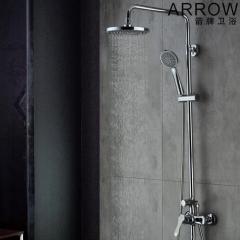 切尔顿 箭牌卫浴淋浴三出水带升降冷热花洒组合套装AMG13S827