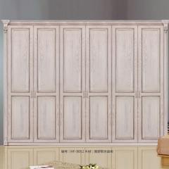 惠丰衣柜HF-9052实木衣柜现代新中式实木卧室家具 图片色 实木 六门 定金