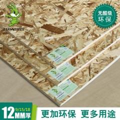 好易润德标准兔宝宝板材 无醛级OSB全能顺芯细木工板12mm 加拿大进口板材