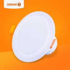 欧司朗照明 筒灯晶享LED嵌入式客厅走廊过道超薄灯桶灯开孔天花灯 定金