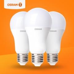 欧司朗照明  星亮LED灯泡4.5W家用室内照明E27螺口省电球泡超亮单灯 定金