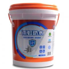 新时代装饰 雨虹防水蓝色金典G101超柔 柔韧型卫生间经典防水涂料 G101彩色超柔