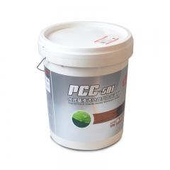 新时代装饰 雨虹防水PCC-501水泥基渗透结晶型 自动修复裂缝抗渗防水涂料15kg 15KG