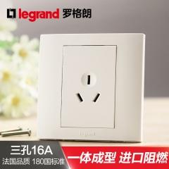罗格朗TCL 开关插座面板 仕界雅白16A空调三扁墙壁电源3三孔86型 白色