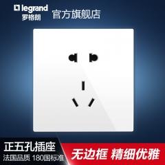 罗格朗开关插座面板tcl仕典白色逸景二三插5五孔墙壁电源86型 白色