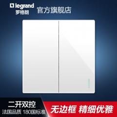 罗格朗tcl开关插座面板仕典白色二开双控带荧光二位双极电源86型 白色