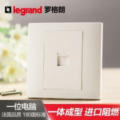 罗格朗TCL开关插座面板仕界雅白网线网络插座 电脑插座强信号86型 白色