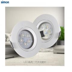 西蒙照明 LED3W4W6W天花灯射灯客厅吊顶防雾超薄节能牛眼灯晶亮