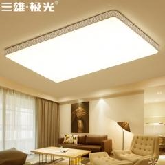 三雄极光LED吸顶灯凌萱96W客厅灯现代无极调光大气简约灯 白色96W 无极调光调色长方形