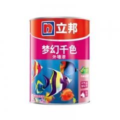 豪美家立邦漆 梦幻千色乳胶漆外墙漆 彩色墙面漆油漆涂料免费调色0.9L