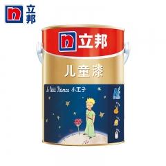 豪美家小王子 新品 立邦儿童漆1L 涂料油漆内墙乳胶漆 通过儿童涂料标准