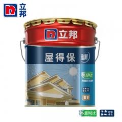 豪美家立邦漆 屋得保耐候面漆 外墙乳胶漆抗碱油漆涂料 室外漆大桶装16L