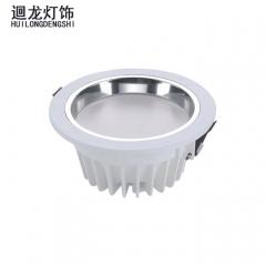 迴龙灯饰 LED筒灯系列  40003-7A 定金
