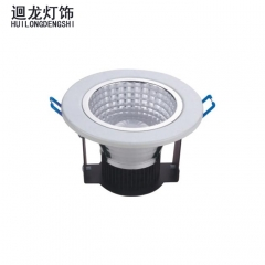迴龙灯饰 LED筒灯系列  30008-5A 定金