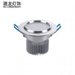 迴龙灯饰 LED筒灯系列 LED2.5寸A 定金