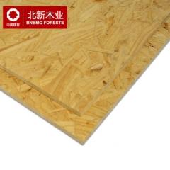 北新欧松板超E0级环保巴西进口OSB 定向结构板装饰板家具板12mm厚 咨询客服