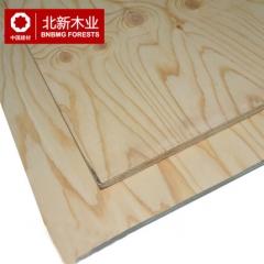 北新进口胶合板纯松木整板整芯轻质高强F4星环保结构板装饰板15mm 咨询客服
