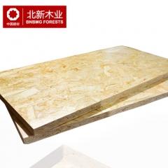 北新欧松UV免漆板德国爱格超E0级osb定向结构板松木家具板18mm厚 咨询客服
