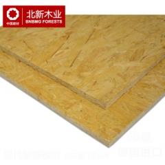 北新欧松板超E0级环保德国进口OSB 定向结构板装饰家具用板18mm厚 咨询客服