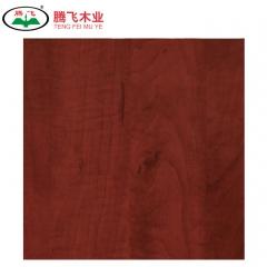 腾飞木业 生态健康板 苹果木 定金
