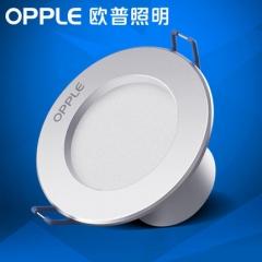 欧普led筒灯3w全套桶灯8公分客厅吊顶天花灯嵌入式洞灯7.5孔灯 咨询客服