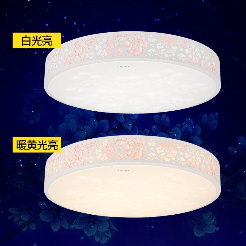 欧普照明led圆形房间灯饰 LED遥控调光调色30