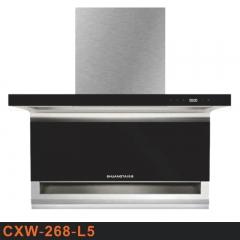 双泰厨电CXW-268-l5 大吸力顶吸抽油烟机 正品特价