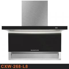 双泰厨电CXW-268-l8 大吸力顶吸抽油烟机 正品特价