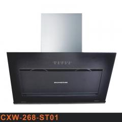 双泰厨电CXW-268-ST01 大风量欧式抽油烟机 正品特价