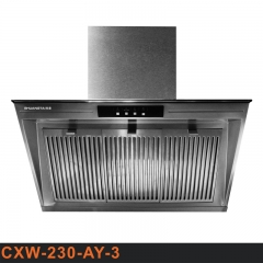 双泰厨电CXW-230-AY-3 大吸力顶吸抽油烟机 正品特价