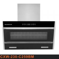双泰厨电CXW-230-C259BM 大吸力顶吸抽油烟机 正品特价