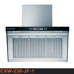 双泰厨电CXW-230-JF-1 大吸力顶吸抽油烟机 正品特价