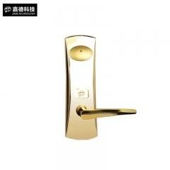 成都世纪星光嘉德科技酒店锁JD-301亮金