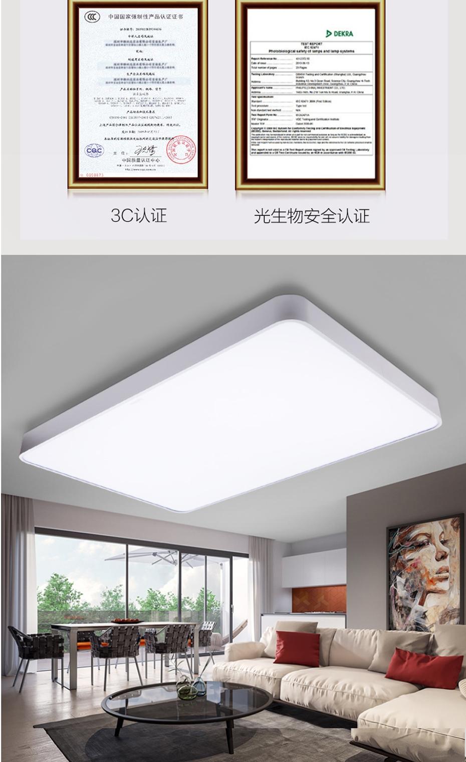 新中式吸顶灯现代客厅灯LED正方形简约创意书房卧室餐厅灯具