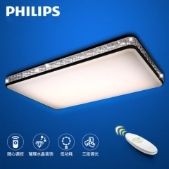 飞利浦 LED吸顶灯 悦莹遥控智能调光卧室书房客厅灯具 现代简约 90W