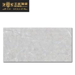 王者陶瓷防滑耐磨瓷砖客厅厨房阳台地砖现代仿古砖雅士灰W-GN-KF126H2JB029 600mmX