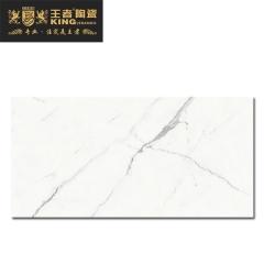 王者陶瓷防滑耐磨瓷砖客厅厨房阳台地砖现代仿古砖摩卡白W-GN-KF126H2JA025 600mmX
