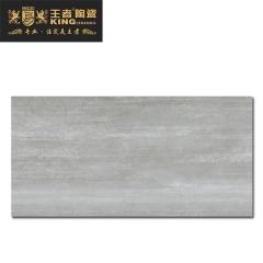 王者陶瓷防滑耐磨瓷砖客厅厨房阳台地砖现代仿古砖卢卡灰W-GN-KF126H2JA026 600mmX