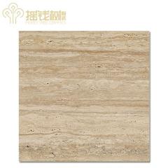 摇钱树陶瓷客厅卫生间大理石瓷砖防滑耐磨地板砖意大利洞石MD8208B 800x800mm