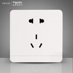 光之宝 施耐德电气 二三插五孔插座墙壁电源开关插座面板白 咨询客服