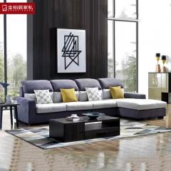 金柏居家私现代简约沙发