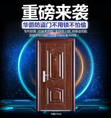 华爵防盗门甲级大门安全门入户门专利锁ZY026 图片色 钢 950*2050左外开