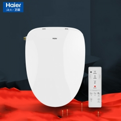 海尔卫浴智能马桶盖即热全功能坐便器加热全自动洁身器加热盖板v5