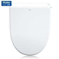 海尔卫浴智能马桶盖即热式全自动家用电动加热智能马桶盖板158P