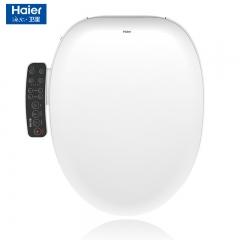 海尔卫浴智能马桶盖即热式全自动家用电动加热智能马桶盖板V2-5309