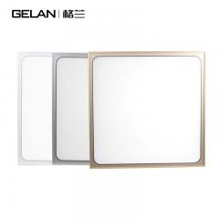 GELAN格兰照明 集成吊顶灯 嵌入式led吸顶灯平板面板灯厨卫灯 定金